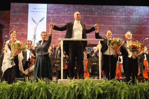 kaddish performance, conductor gil shohat with soloists at yad vashim